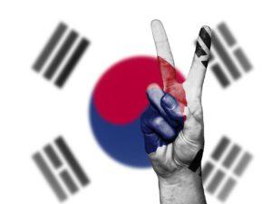 taśmy ze stali nierdzewnej z Korei Południowej